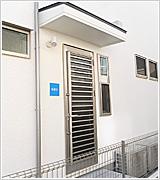 隔離室(第二診察室)